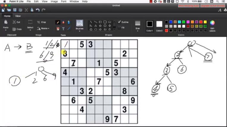 算法基础课 视频截图