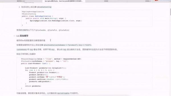 从0开始用Java做智慧农业物联网 视频截图