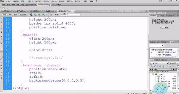 PHP零基础到实战 视频截图