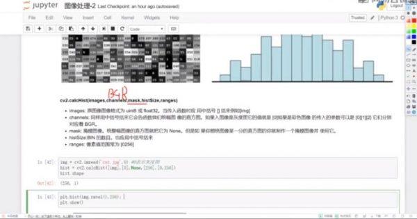 Opencv计算机视觉实战(Python版) 视频截图