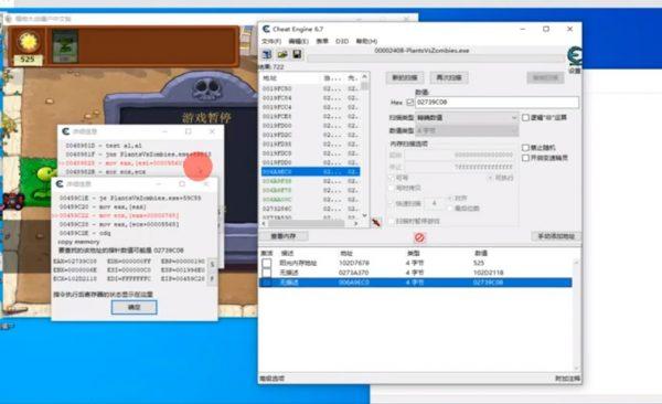 零基础学习DNF辅助制作 视频截图