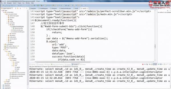 springboot基础脚手架 视频截图