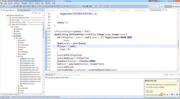 全网首部:Netty源码剖析&NIO+Netty5各种RPC架构实战演练 视频截图