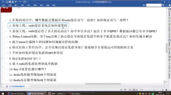 对标阿里互联网大厂高频重点面试题 视频截图