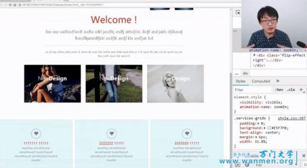 王立-HTML5+CSS3零基础特训班