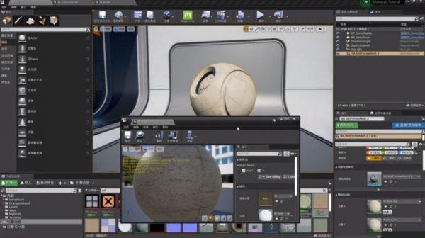 影视级CG场景制作特训营 视频截图