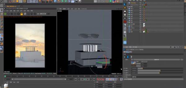 Octane电商产品渲染实战宝典 视频截图