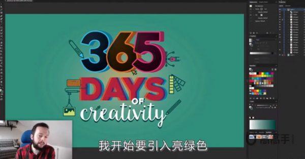 创意365天上视频截图