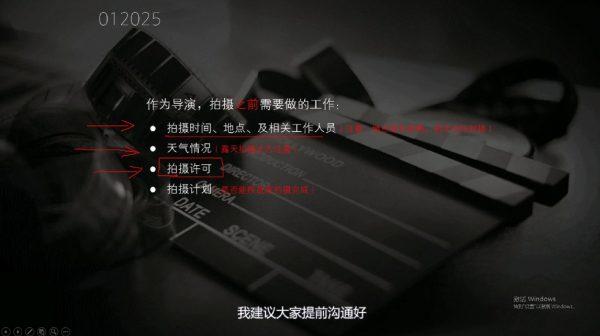 视频包装与剪辑在线就业班 课程视频截图