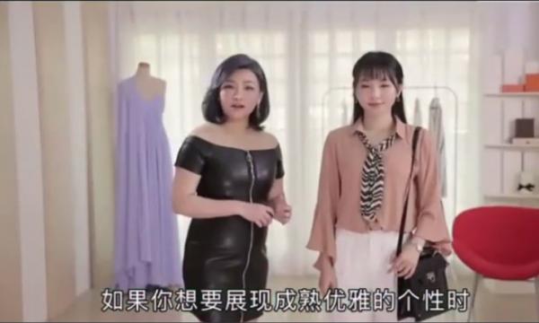 更自信,气质女生的衣品必修课 视频截图
