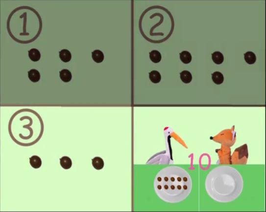 巧虎数学 视频截图