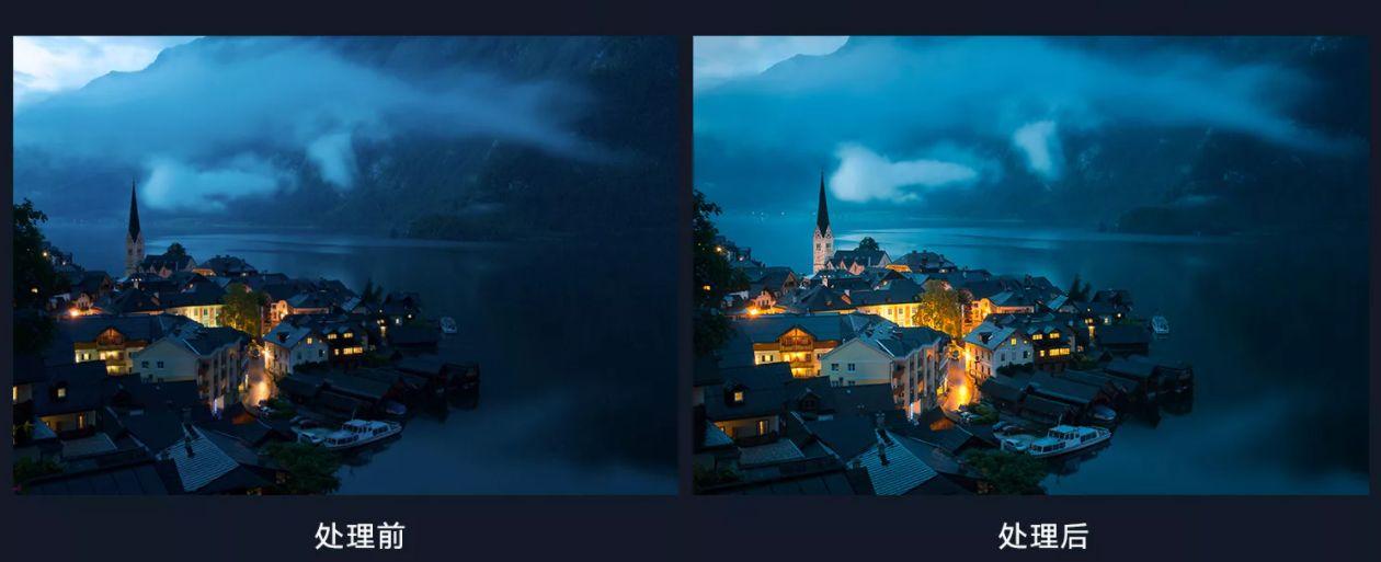 梦幻风格风光摄影后期照片处理效果对比