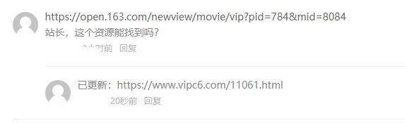 VIPC6会员所求:追求的艺术-李越恋爱课堂