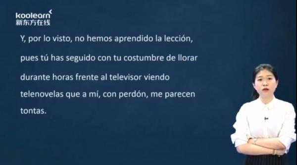 西班牙语零基础直达欧标B2直通车 视频截图