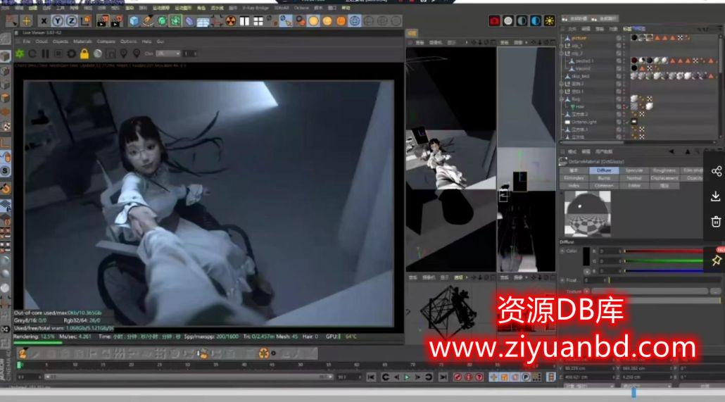 CG游戏原画商业插画李睿3D辅助第三期美宣班插图1